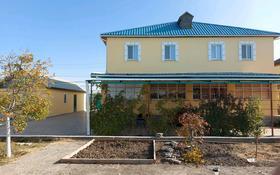6-комнатный дом, 289 м², 10 сот., Құрылысшылар 35 за 60 млн 〒 в Геолог