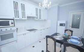 2-комнатная квартира, 45 м², 13/13 этаж, Утеген батыра за 24.5 млн 〒 в Алматы, Ауэзовский р-н