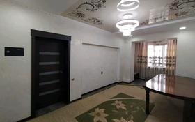 3-комнатная квартира, 52.9 м², 2/4 этаж, Зауыт 1 А — Абылайхан за 12 млн 〒 в Каскелене