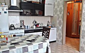 2-комнатная квартира, 42 м², 2/9 этаж, Мухтара Ауэзова за 15.5 млн 〒 в Кокшетау