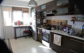2-комнатная квартира, 76 м², 2/12 этаж, Толе Би за 35.5 млн 〒 в Алматы, Ауэзовский р-н