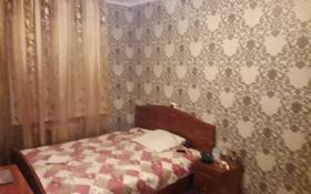 3-комнатная квартира, 70 м², 4/5 этаж, Титова 3 — Новостройка за 10 млн 〒 в
