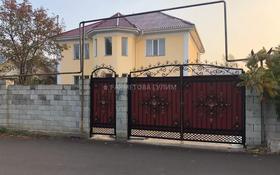 7-комнатный дом, 270 м², 6 сот., мкр Достык 35 за 65 млн 〒 в Алматы, Ауэзовский р-н
