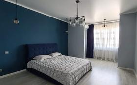 2-комнатная квартира, 80 м², 16/18 этаж, Навои — Торайгырова за ~ 48 млн 〒 в Алматы, Бостандыкский р-н