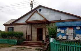 7-комнатный дом, 208.5 м², 10 сот., Поселок Амангельды за ~ 16.4 млн 〒 в Костанае