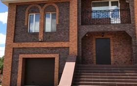 7-комнатный дом, 390 м², 22 сот., Ермакова 41 за 65 млн 〒 в Павлодаре
