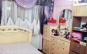 2-комнатная квартира, 50 м², 2/5 этаж, Амангелди 103 за 7.5 млн 〒 в