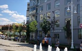 Помещение площадью 240 м², Жибек Жолы 104 — Байсеитова за 2 млн 〒 в Алматы, Бостандыкский р-н