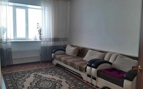 3-комнатная квартира, 73.2 м², 12/13 этаж, Тлендиева 16/1 за 20.5 млн 〒 в Нур-Султане (Астана)