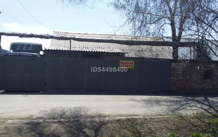 4-комнатный дом, 94 м², 5 сот., Новоселов 350 за 30 млн 〒 в Караганде, Казыбек би р-н