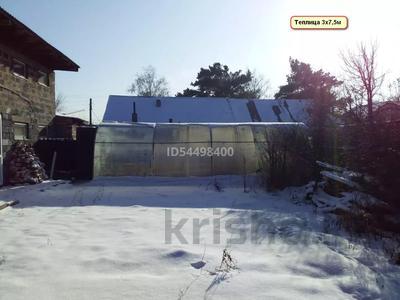 4-комнатный дом, 94 м², 5 сот., Новоселов 350 за 30 млн 〒 в Караганде, Казыбек би р-н — фото 6