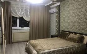 2-комнатная квартира, 52 м², 3/5 этаж посуточно, Абая 39 — Абылай хана за 11 000 〒 в Алматы, Алмалинский р-н