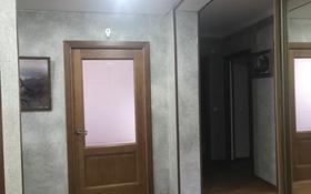 3-комнатная квартира, 85 м², 3/5 этаж, Мкр 9 25 за 27 млн 〒 в Уральске