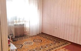 1-комнатная квартира, 31 м², 4/5 этаж, Сагадата Нурмагамбетова (Орджоникидзе) 49 за 10.4 млн 〒 в Усть-Каменогорске