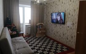 1-комнатная квартира, 36 м², E 246 за ~ 14.3 млн 〒 в Нур-Султане (Астана)
