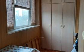 4-комнатная квартира, 90 м², 3/5 этаж, 27-й мкр 80 за 29 млн 〒 в Актау, 27-й мкр