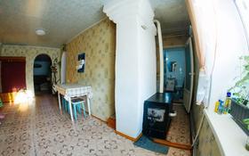 4-комнатный дом, 160.6 м², 3.09 сот., ул. Касымханова 187 — ул. Рабочая за 15 млн 〒 в Костанае