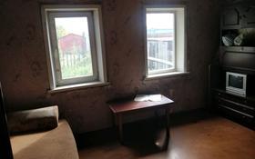 3-комнатный дом, 48 м², 5 сот., улица Смирнова 6 за 6.9 млн 〒 в Петропавловске