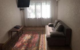 2-комнатная квартира, 45 м², 2/5 этаж помесячно, проспект Назарбаева 9 за 85 000 〒 в Павлодаре