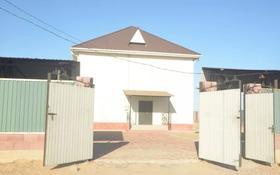 6-комнатный дом, 235 м², Мкр. Арна 142 за 23 млн 〒 в Капчагае