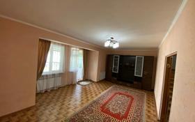 5-комнатный дом, 126 м², 2 сот., 19 мкр 212 за 24 млн 〒 в Жана куате