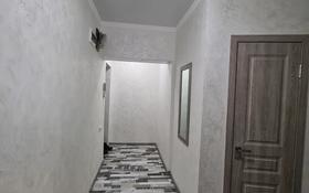 3-комнатная квартира, 53 м², 2/4 этаж помесячно, улица Казыбек Би 140 — Айтике-Би за 120 000 〒 в Таразе
