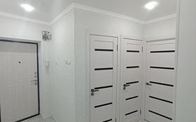 2-комнатная квартира, 47 м², 4/4 этаж, Сулейменова 10 за 13 млн 〒 в Таразе