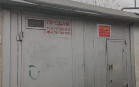 Капитальный гараж за 2.3 млн 〒 в Шымкенте, Абайский р-н