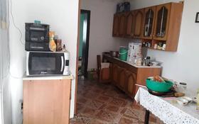 4-комнатный дом, 100 м², 9 сот., Пойма за 5.5 млн 〒 в Федоровка