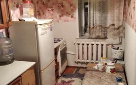 2-комнатная квартира, 41 м², 1/5 этаж, Мясокомбината за 5.7 млн 〒 в Уральске