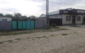 3-комнатный дом, 76 м², 10 сот., улица Улгылы 8 кв 1 — Алтынсарина за 4.8 млн 〒 в Талдыкоргане