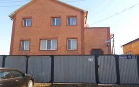 8-комнатный дом, 300 м², 12.5 сот., Бережного за 35 млн 〒 в Кокшетау