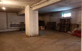 Помещение площадью 300 м², улица Михаила Исиналиева 38 за 1 200 〒 в Павлодаре