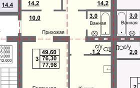 3-комнатная квартира, 78 м², 4/5 этаж, улица Ауельбекова 157а — Чкалова за 24.5 млн 〒 в Кокшетау