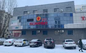 Здание, площадью 1174.1 м², Республики 16/2 за 410 млн 〒 в Нур-Султане (Астана), р-н Байконур