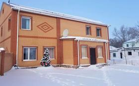 8-комнатный дом, 350 м², Ключевая за 57 млн 〒 в Караганде, Казыбек би р-н