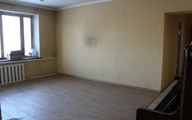 3-комнатная квартира, 67 м², 1/5 этаж, Сатпаева за 12 млн 〒 в Талгаре