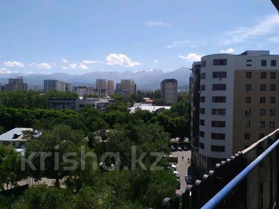 3-комнатная квартира, 67 м², 9/9 этаж, мкр Коктем-1 1А — Тимирязева за 37 млн 〒 в Алматы, Бостандыкский р-н — фото 2