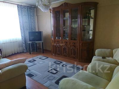 3-комнатная квартира, 67 м², 9/9 этаж, мкр Коктем-1 1А — Тимирязева за 37 млн 〒 в Алматы, Бостандыкский р-н