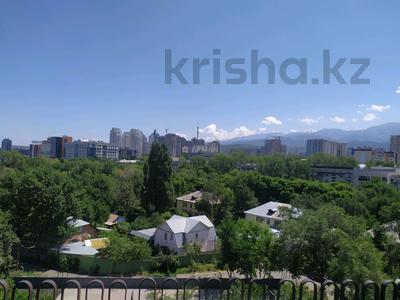 3-комнатная квартира, 67 м², 9/9 этаж, мкр Коктем-1 1А — Тимирязева за 37 млн 〒 в Алматы, Бостандыкский р-н — фото 15
