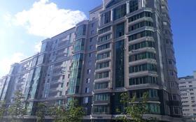 3-комнатная квартира, 120 м², 5/12 этаж посуточно, Достык 13 за 15 000 〒 в Нур-Султане (Астана)