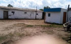 4-комнатный дом, 165 м², 20 сот., Байконыс талипова 59 за 2.2 млн 〒 в