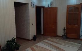 7-комнатный дом, 130 м², 6 сот., 2-ой проезд Лукманова 27 за 25 млн 〒 в Таразе