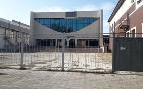 Здание, площадью 3234.03 м², Жансугурова 1 за ~ 271.3 млн 〒 в Таразе