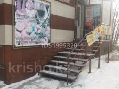 Магазин площадью 52 м², Астана за 14.5 млн 〒 в Усть-Каменогорске