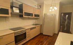 3-комнатная квартира, 115 м², 6/17 этаж помесячно, мкр Самал-3 22 за 600 000 〒 в Алматы, Медеуский р-н