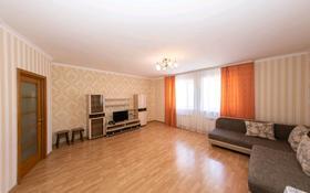 2-комнатная квартира, 65 м², 6/9 этаж, Касыма Аманжолова 32/1 за 24.5 млн 〒 в Нур-Султане (Астана)
