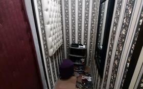 1-комнатная квартира, 32 м², 1/5 этаж, Степная 98 за 4.2 млн 〒 в Щучинске