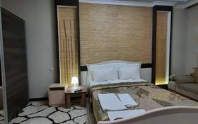 1-комнатная квартира, 50 м², 5 этаж посуточно, Кабанбай Батыра 58Б за 9 000 〒 в Нур-Султане (Астана)