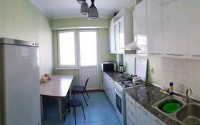 3-комнатная квартира, 71 м², 4/9 этаж помесячно, Жилой комплекс Асыл Арман 5 за 100 000 〒 в Иргелях